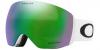 705036-MATTE WHITE/prizm jade iridium